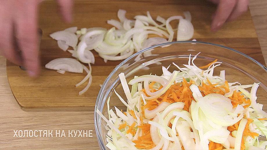 репчатый лук в салате