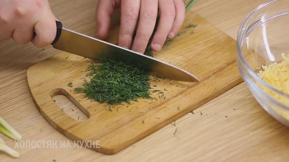 нарезка укропа для лаваша с сыром