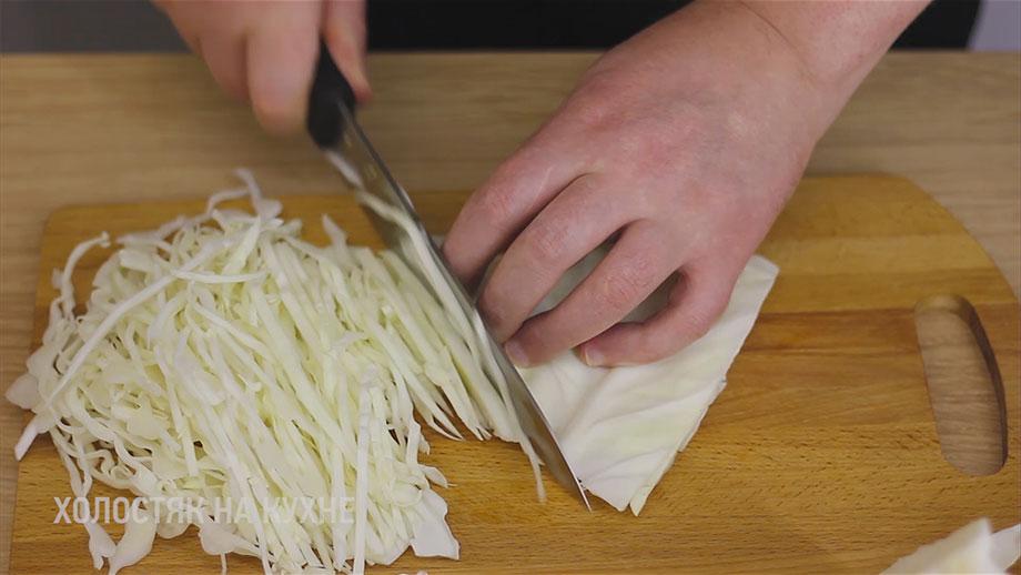 шинковка капусты ножом