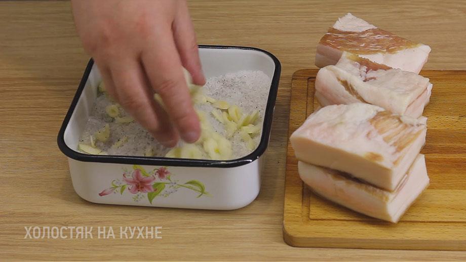 приготовление смеси для засолки сала