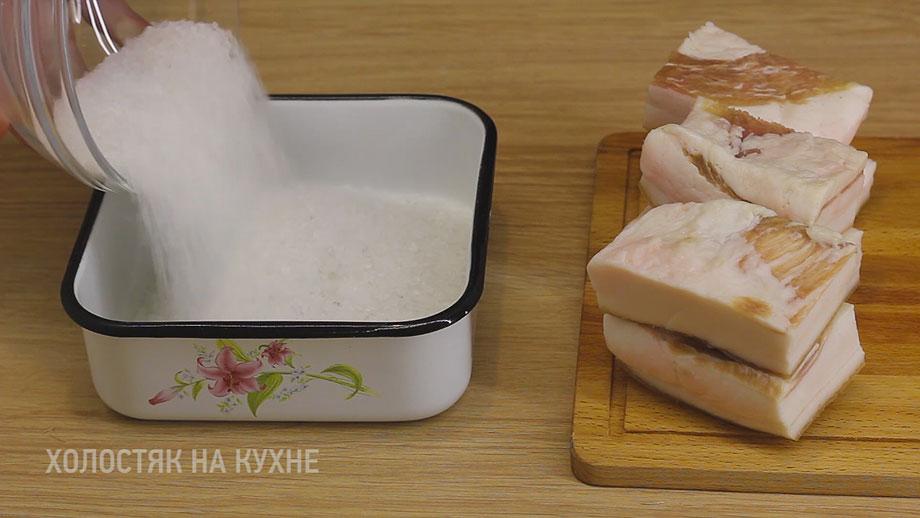 соль для засолки сала