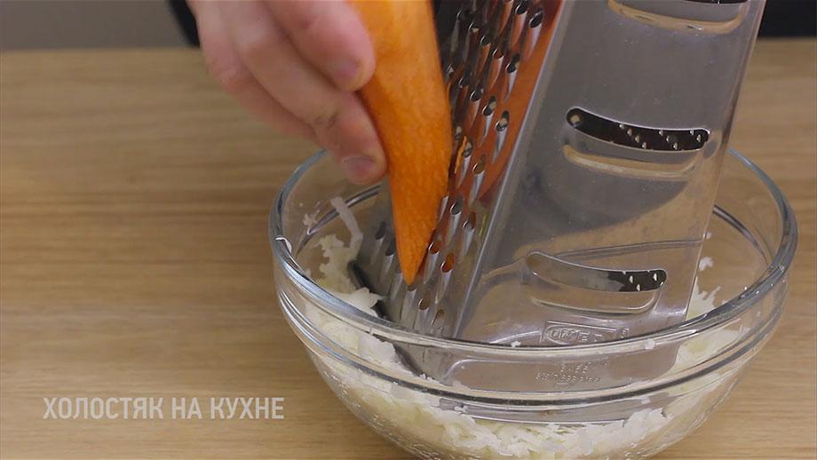 натирание моркови на терке