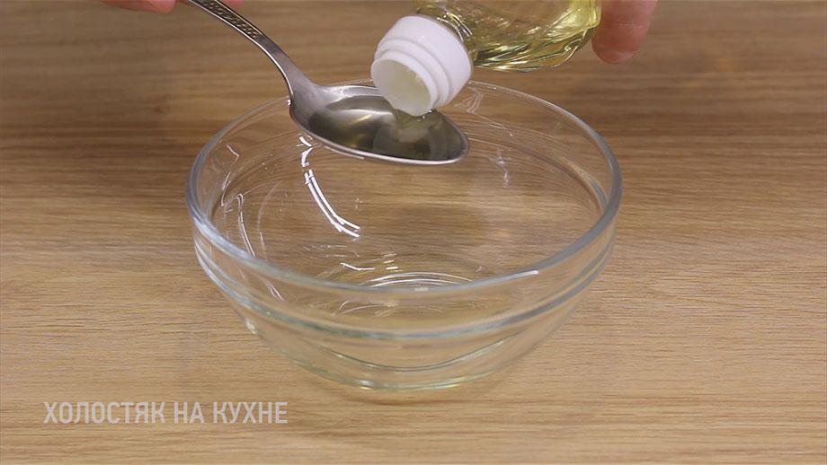 растительное масло для заправки