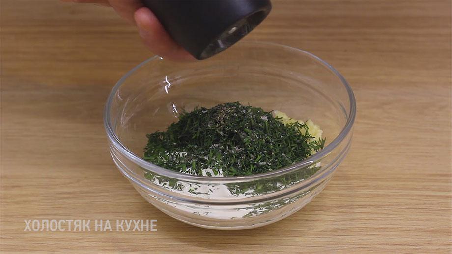 добавление перца к соусу