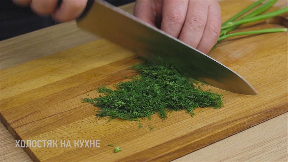 нарезка укропа для салата