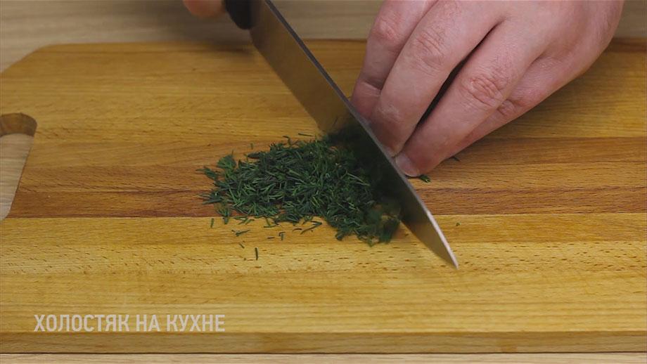 нарезка укропа для соуса