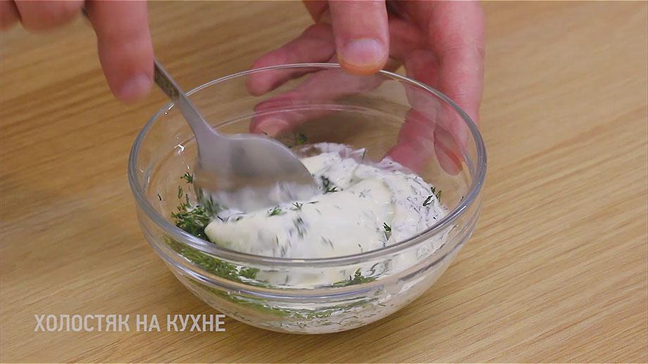 перемешивание соуса