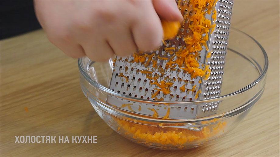 измельчение моркови на мелкой терке