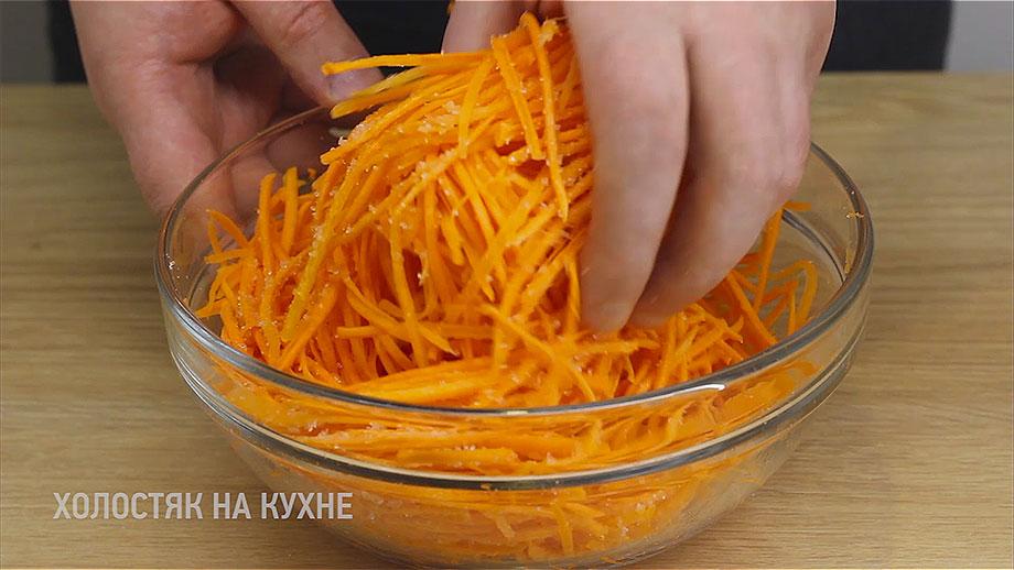 перемешивание морковки по корейски