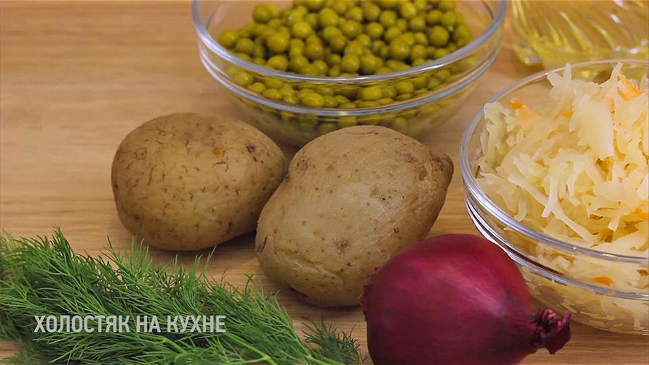 Ингредиенты картофельного салата с квашеной капустой и зеленым горошком